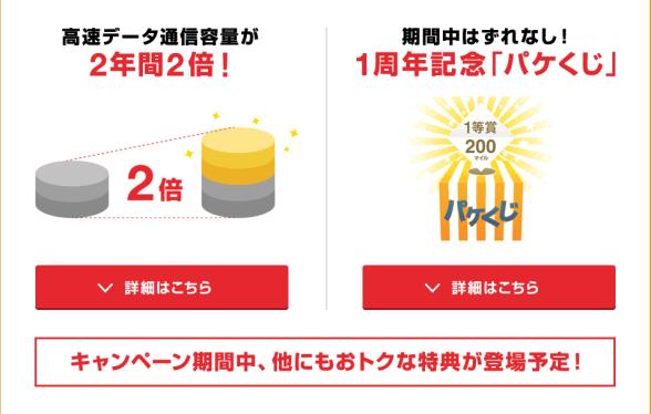 スクリーンショット 2015-06-12 1.10.11