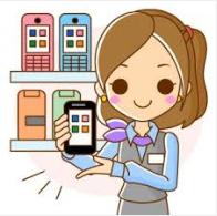 携帯ショップ店員はチャレンジしてみよう!「MCPCスマートフォン・モバイル実務検定」