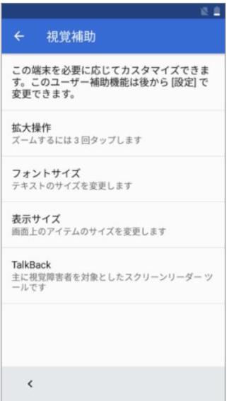 スクリーンショット 2016-09-05 15.25.52