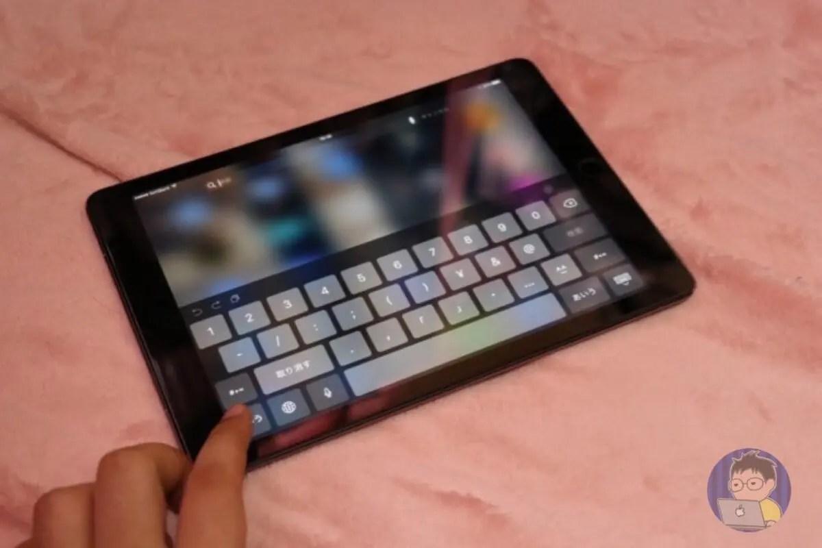 「iPad Pro 9.7インチ」キーボードの不具合が「iOS 10.3.2」で改善したようだ!