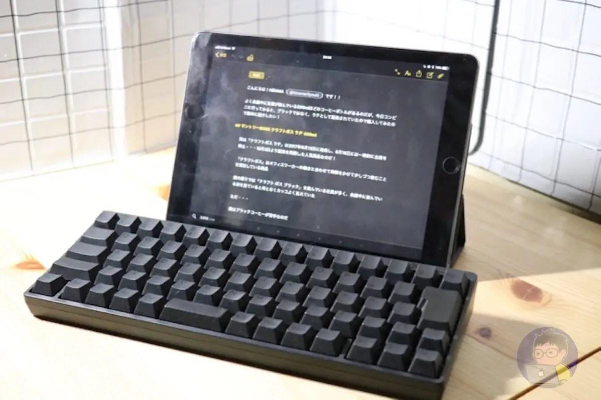 iPadのみでブログ更新をしてみた〜サラリーマンブロガーの感想〜