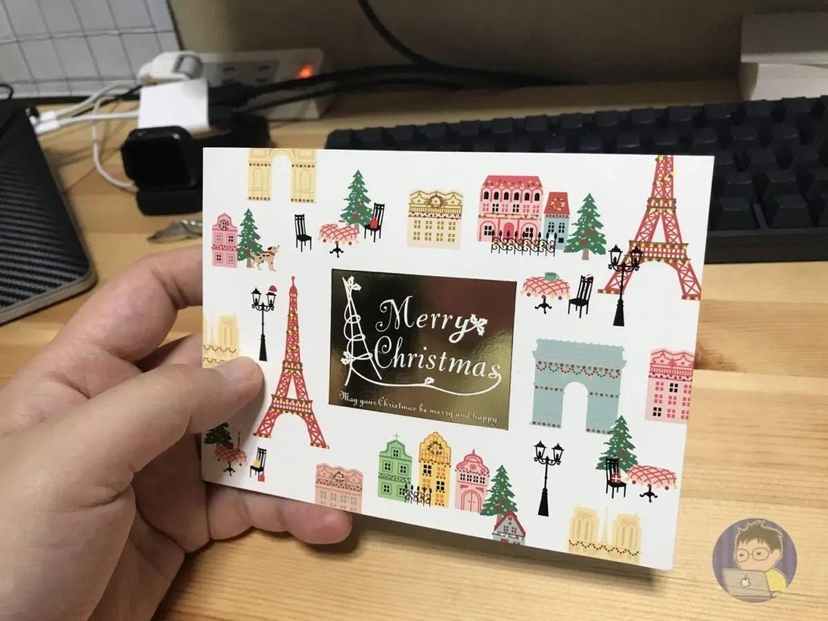 ちょっと早いクリスマスカードをもらったぞ!!〜手紙のありがたさ〜