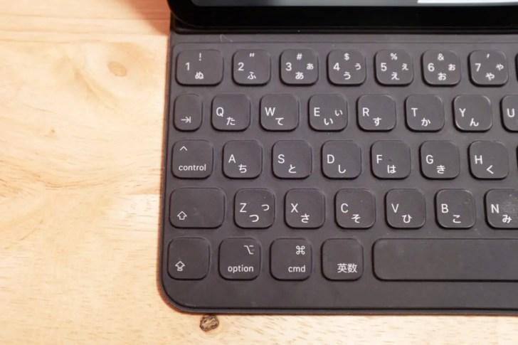 iPadで仕事ができる!?iPadで仕事をするメリット・デメリット