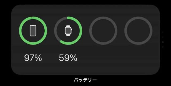 ③バッテリー
