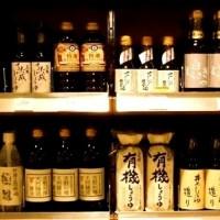 Japanilaisia ruoka-aineita: nestemäiset mausteet ja kastikkeet