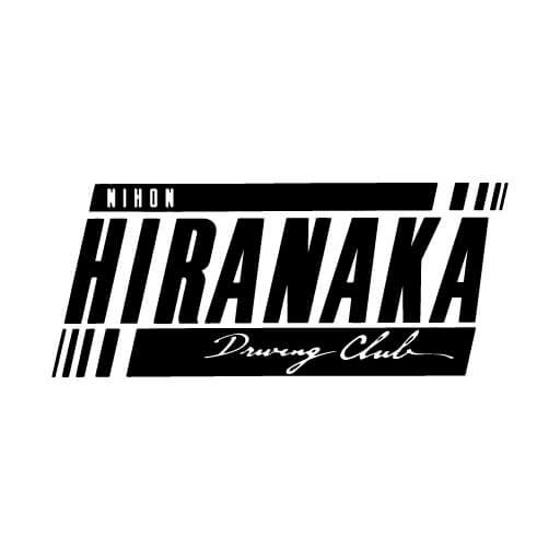 cropped-hiranaka_favicon.jpg