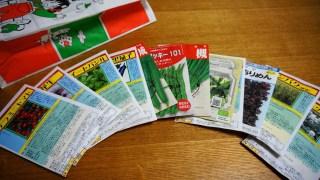 野口のタネ/野口種苗研究所へ家庭菜園で使う種を買いに行ってきたよ