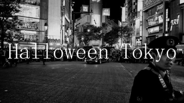 Halloween Tokyo