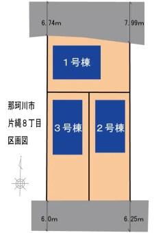 片縄8丁目区画図2019
