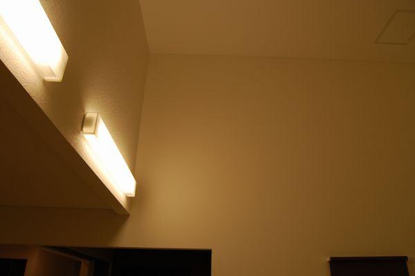 リビングの照明