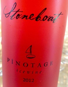 Pinotage icewine? Yup, it's a first!