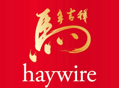 Another Haywire first!