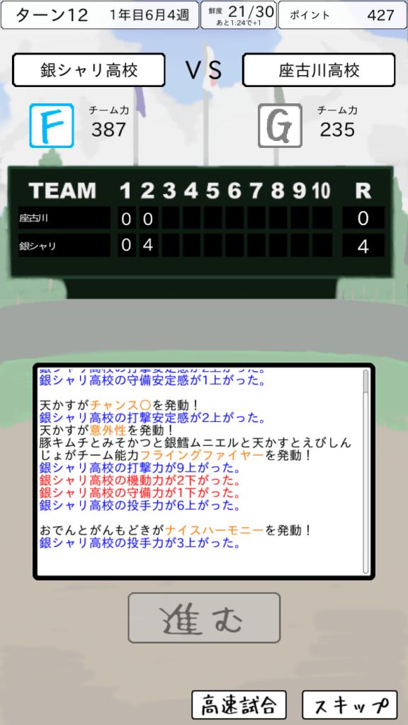 okazu (2)