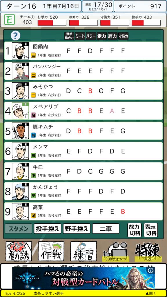 okazu (4)