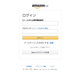amazon偽サイト