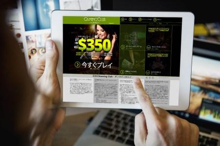 オンラインカジノのサイトが増加