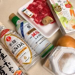 シンプル牛丼の材料