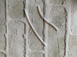 アロモアミニチューブの長さ
