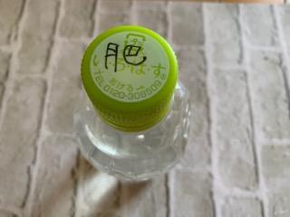 水耕栽培で使用する肥料ボトル