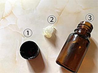 精油瓶の分解
