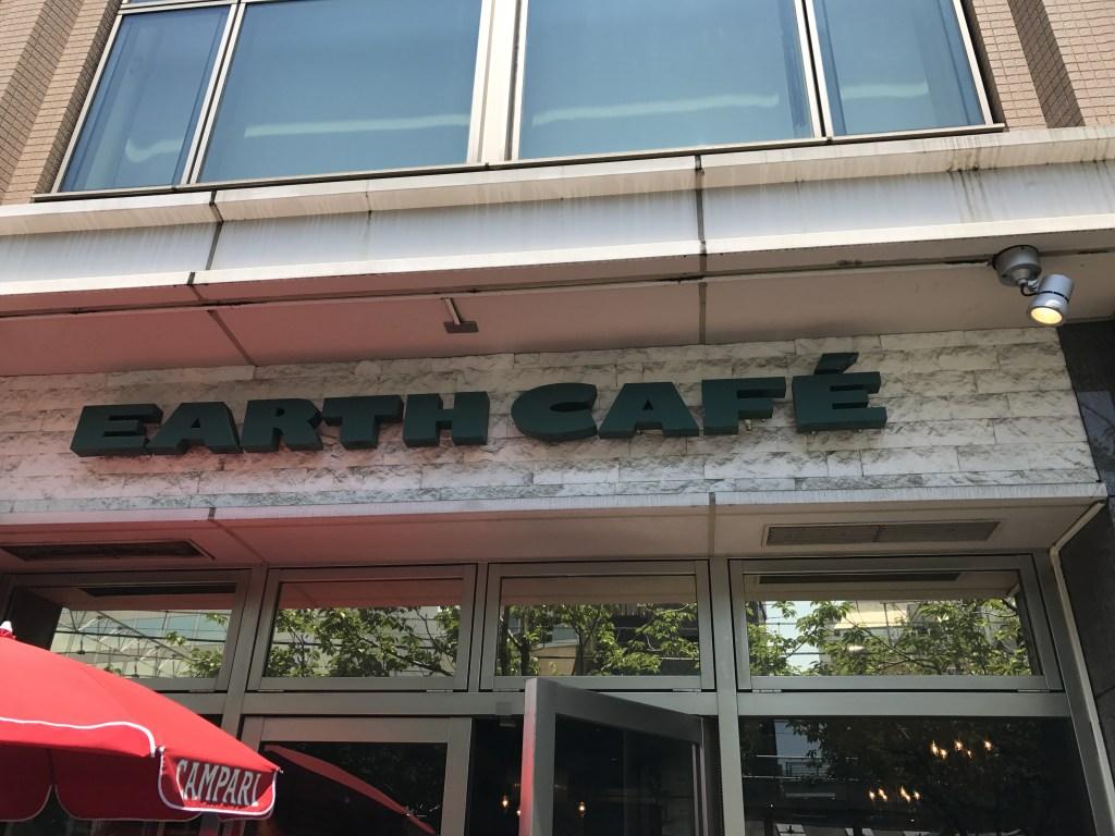 アースカフェ 五反田店 (EARTH CAFE)