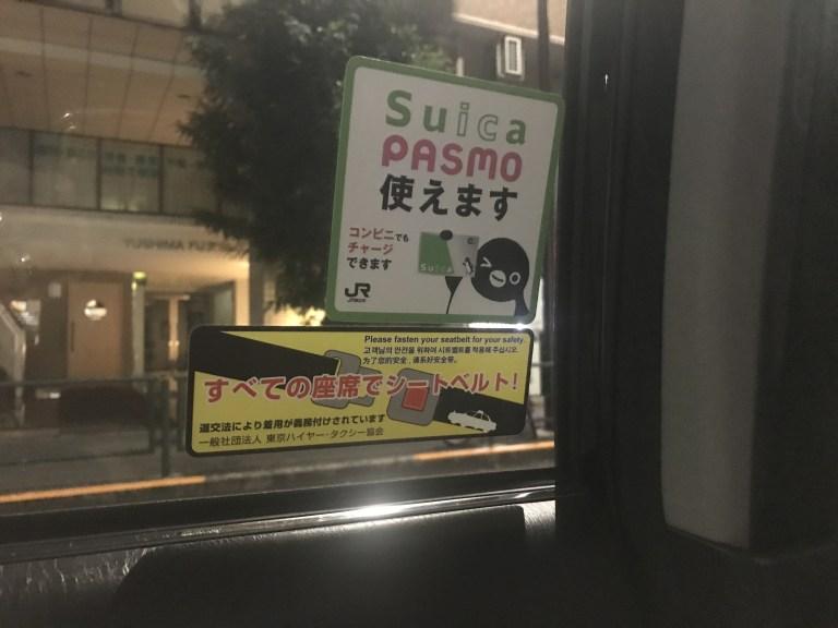 タクシーの後部座席シートベルト