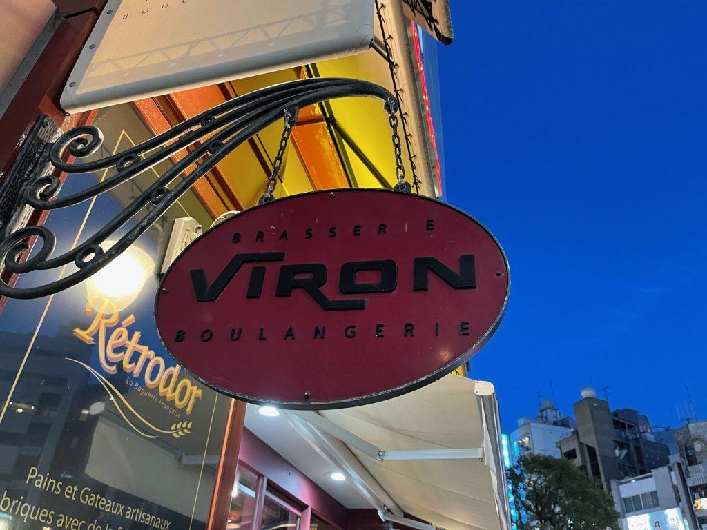 VIRON渋谷店