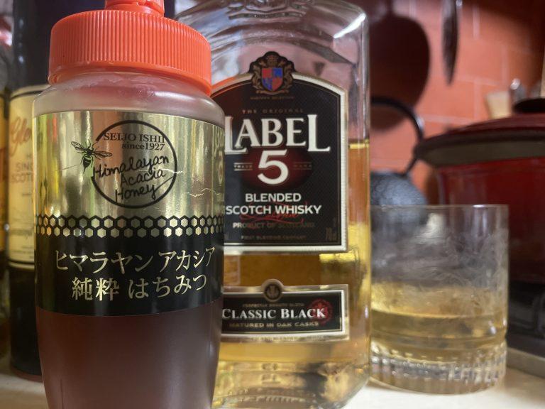 スコッチの邪道の飲み方