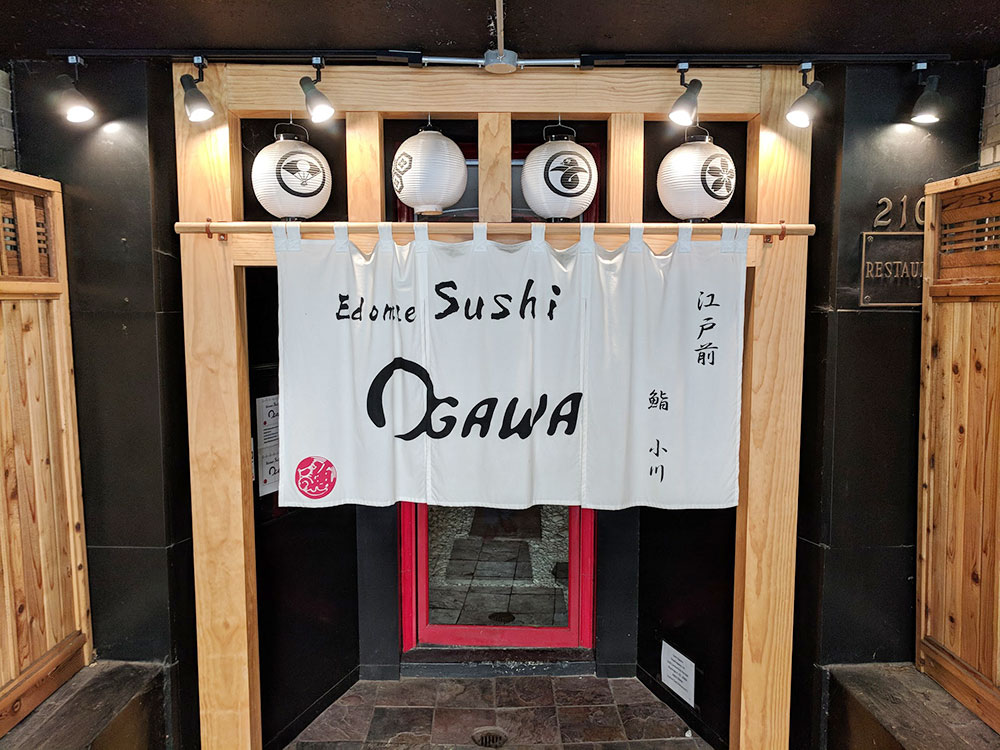 Entrance to Edomae Sushi Ogawa in DC