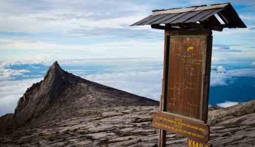 キナバル山登頂!!雲の上の世界。