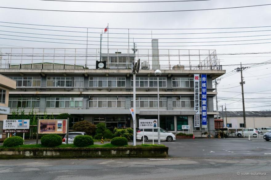 富岡 市役所