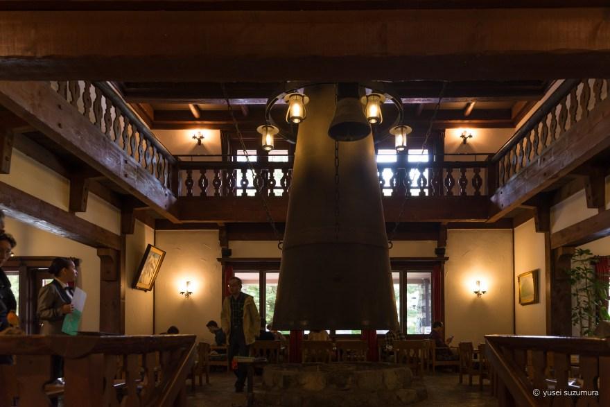 上高地帝国ホテル ティースペース