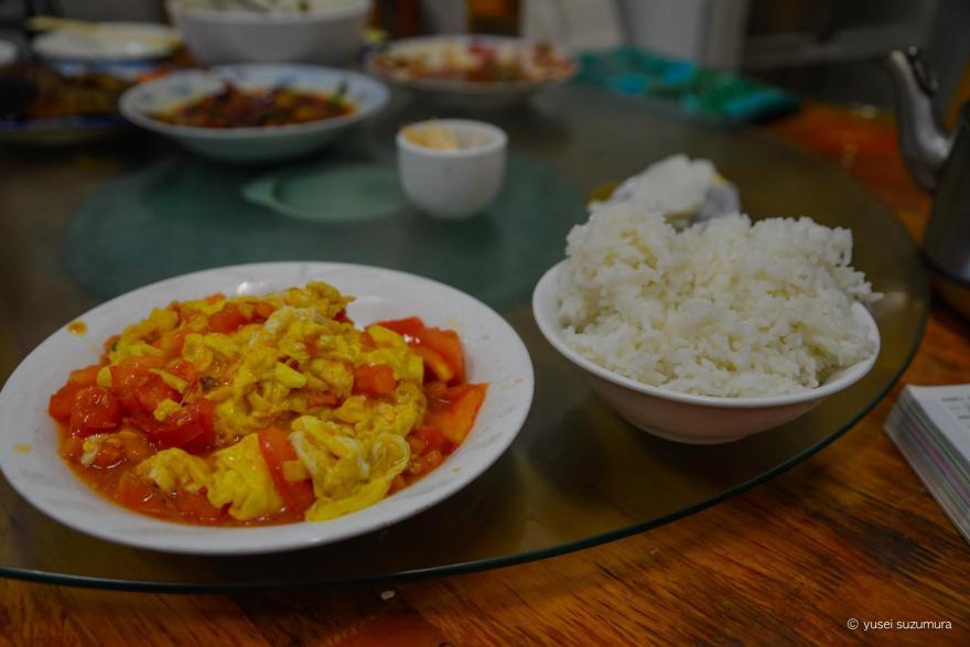 西紅柿炒蛋(シーホンシーチャオタン) 元陽