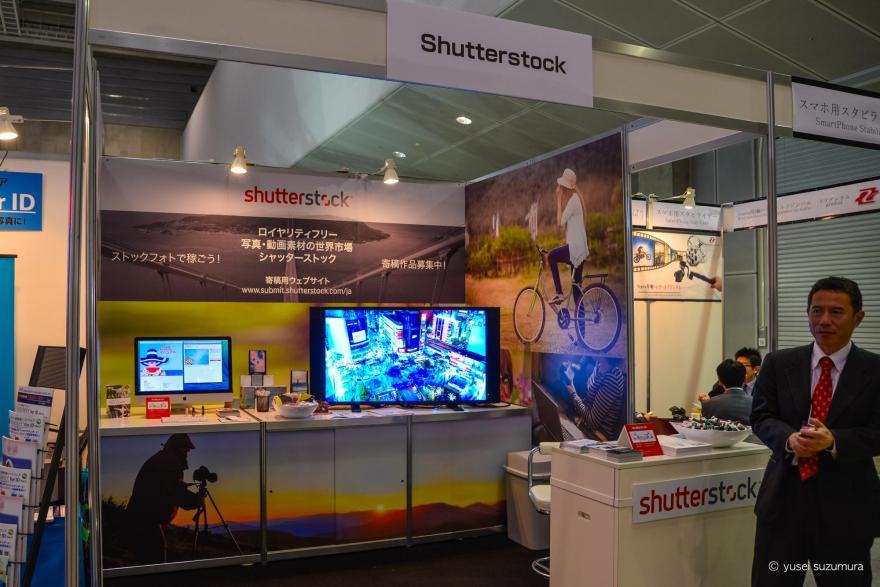 Shutterstock CP+2015