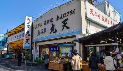 沼津で海鮮はこのお店!魚河岸丸天に行ってきた。