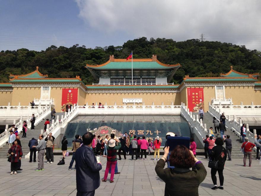 故宮博物館 台北