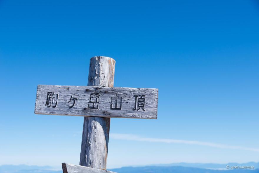 木曽駒ケ岳山頂