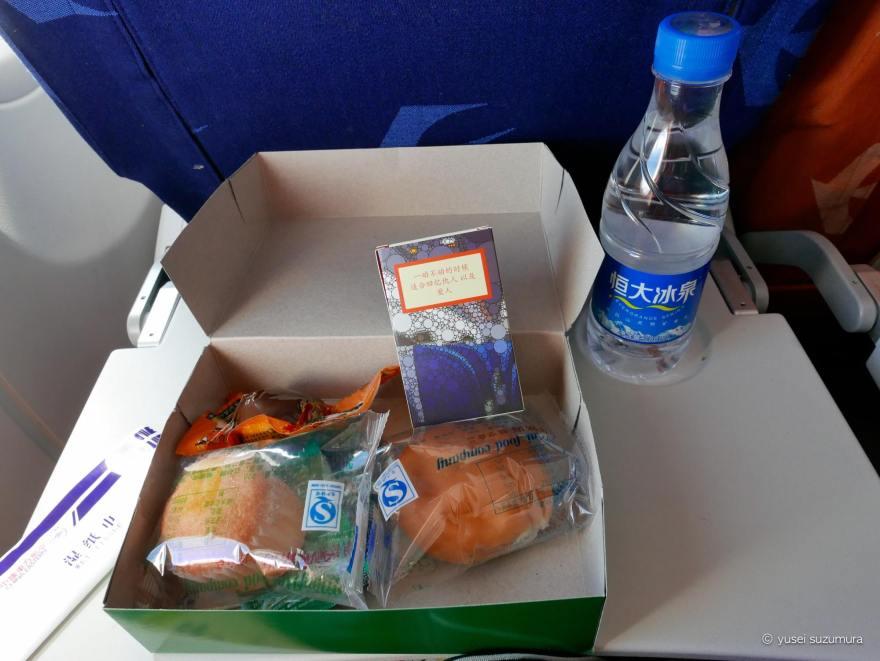 ヴィエンチャン 中国東方航空