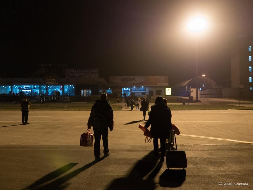 中国 空港