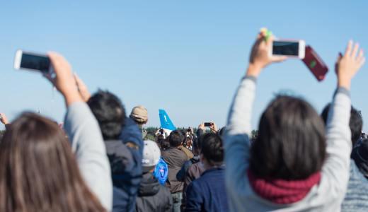 初めてのブルーインパルスに感動!入間基地航空祭に行ってきた。