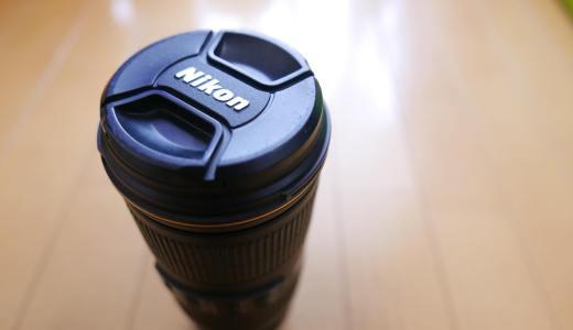 AF-S NIKKOR 70-200mm f/4G ED VR売却。君に悪いところはどこもなかったよ。