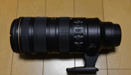 AF-S NIKKOR 70-200mm f/2.8G ED VR II購入!!これで風景もポートレートもばっちり!