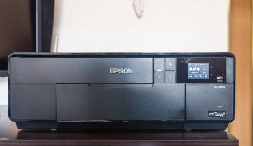 EPSONのインクジェットプリンターSC-PX5VIIレビュー!プリントしてこそ写真は完成する。