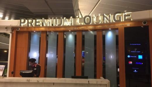 プライオリティパスでデリー空港のPLAZA PREMIUM LOUNGE Aラウンジを堪能!!