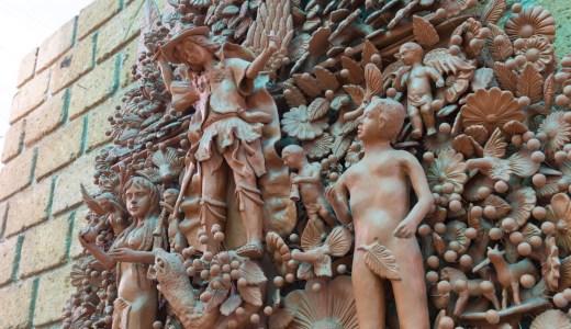 生命の樹と死者の日のオフレンダ(祭壇)が有名!メキシコシティ近郊のメテペックに行ってきた。