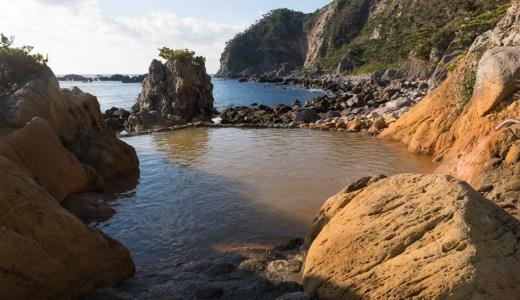 展望台と無料温泉が観光名物!写真好きが式根島を旅行してきた。
