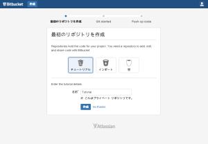Bitbucket_3
