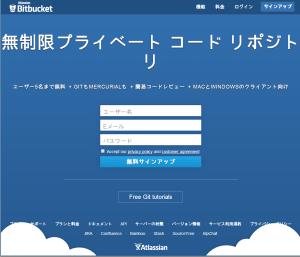 Bitbucket_Top