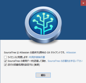 SourceTree_6