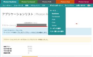 PhotonCloud_14